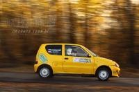 2 Siemianowicki Rally Sprint-49